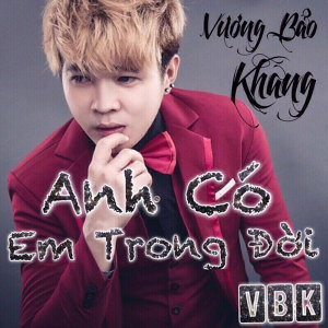 Vương Bảo Khang Foto artis