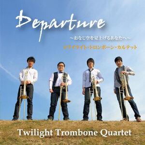 Twilight Trombone Quartet Foto artis