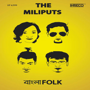 Miliputs The Band Foto artis