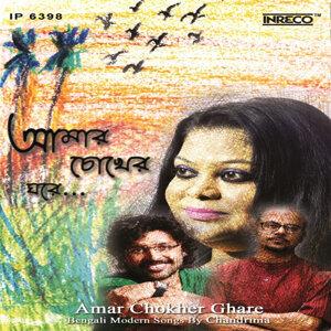 Chandrima Bhattacharya Foto artis