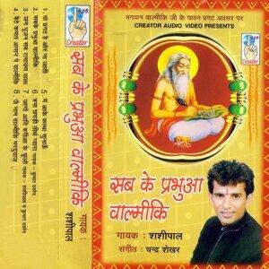 Shashipal, Kumar Darshan Foto artis