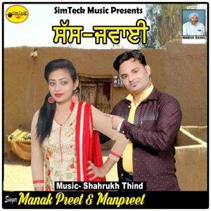 Manak Preet, Manpreet Foto artis