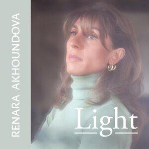 Renara Akhoundova Foto artis