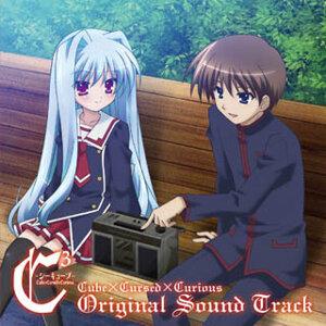 C3-シーキューブ- Original Sound Track 音楽:市川淳