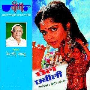 Badri Vyas, Purbi, Karbi Foto artis