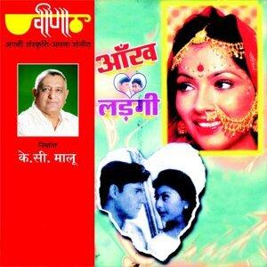 Parveen Mirza, Kailash Gurjar, Mamta Singh Foto artis