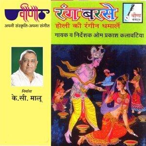 Arvind K. Kalawatia, Om Prakash Kalawatia Foto artis