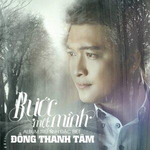 Dong Thanh Tam Foto artis