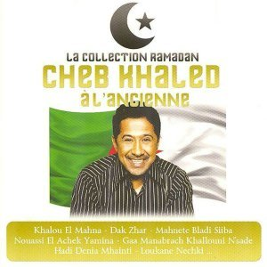 Magic System - Cheb Khaled 歌手頭像