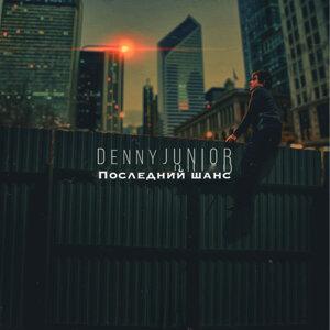 Denny JUNIOR Foto artis