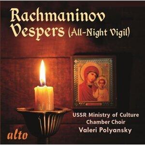 USSR Ministry of Culture Choir & Valeri Polyanksy Foto artis