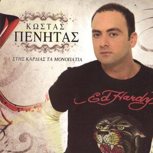 Kostas Penitas Foto artis