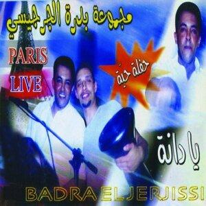 Badra El Jarjissi Foto artis