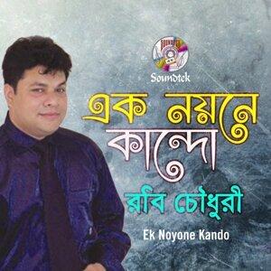 Robi Chowdhuri Foto artis