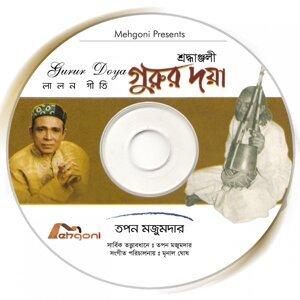 Khoda Boks Shah, Topon Mazumdar Foto artis