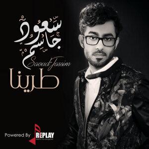 سعود جاسم Foto artis