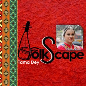 Tama Dey Foto artis