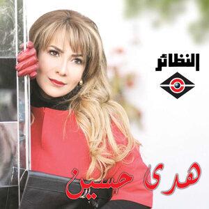 هدى حسين Foto artis