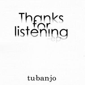 Tubanjo Foto artis