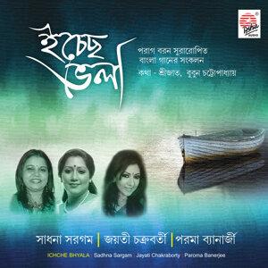 Sadhna Sargam, Jayati Chakraborty, Paroma Banerjee Foto artis
