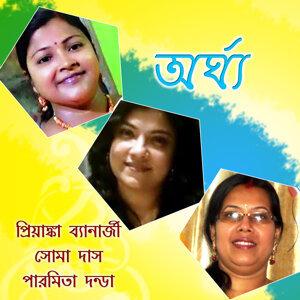 Priyanka Banerjee, Paramita Danda, Soma Das Foto artis