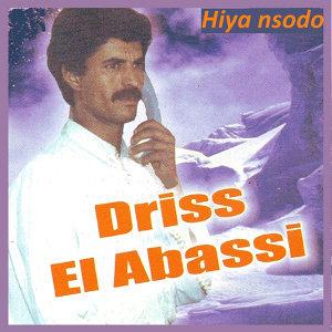 Driss El Abassi Foto artis