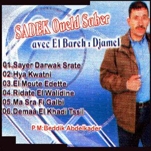 Sadek Oueld Saber Foto artis
