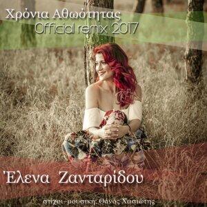 Elena Zantaridou Foto artis
