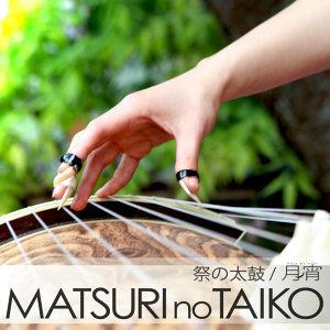 月宵 (Tsukiyoi) Foto artis