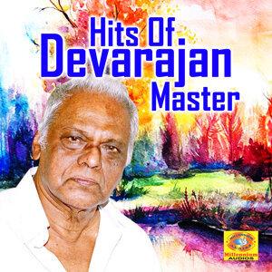 Devarajan Master Foto artis