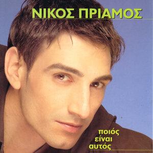 Nikos Priamos Foto artis
