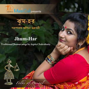 Arpita Chakraborty Foto artis