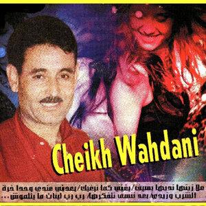 Cheikh Wahdani Foto artis