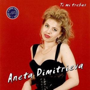 Aneta Dimitrieva Foto artis