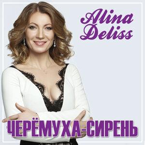 Алина Делисс Artist photo