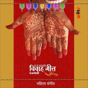 Supriya, Deepali, Pratibha Foto artis