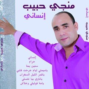 Mongi Habib Foto artis