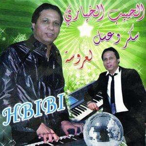 Habib Khyari Foto artis