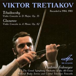 Viktor Tretiakov Foto artis