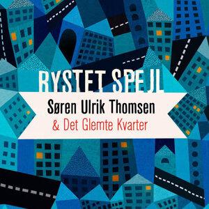 Søren Ulrik Thomsen, Det Glemte Kvarter Foto artis