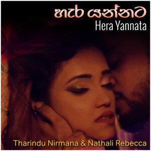 Tharindu Nirmana, Nathali Rebecca Foto artis