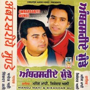 Manoj Mahi, Sikandar Ali, Bishan Daas Foto artis