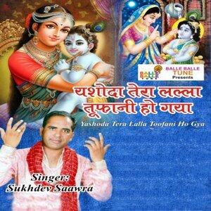 Sukhdev Saawra Foto artis
