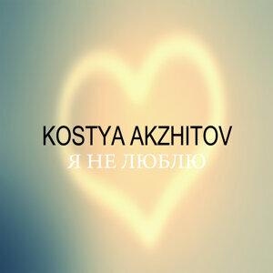 Kostya Akzhitov Foto artis