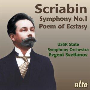 USSR Symphony Orchestra & Evgeni Svetlanov Foto artis