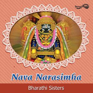 Bharathi Sisters Foto artis