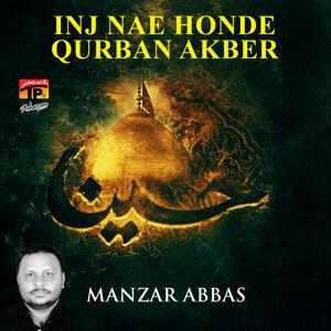 Manzar Abbas Foto artis
