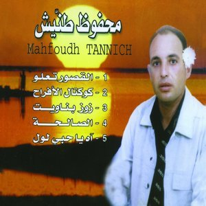 Mahfoudh Tannich Foto artis