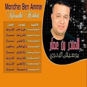 Mandher Ben Ammar Foto artis
