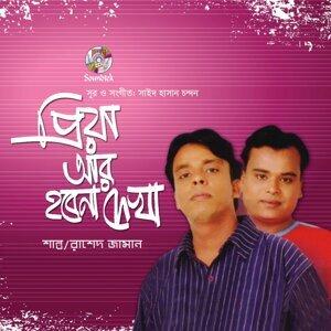 Shanto, Rashed Jaman Foto artis